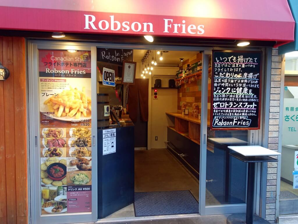 Robson Fries