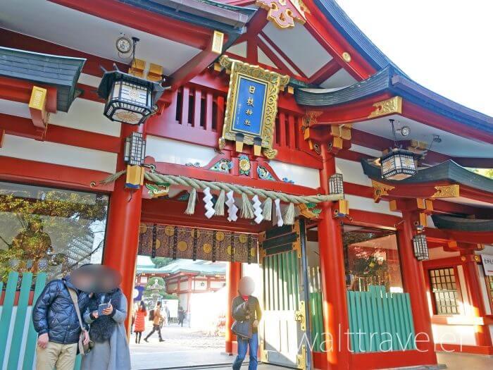 日枝神社と猿田彦神社は仕事運・縁結びにご利益のある東京のパワースポット
