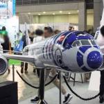 ツーリズムEXPOジャパン2015 旅博 旅行博