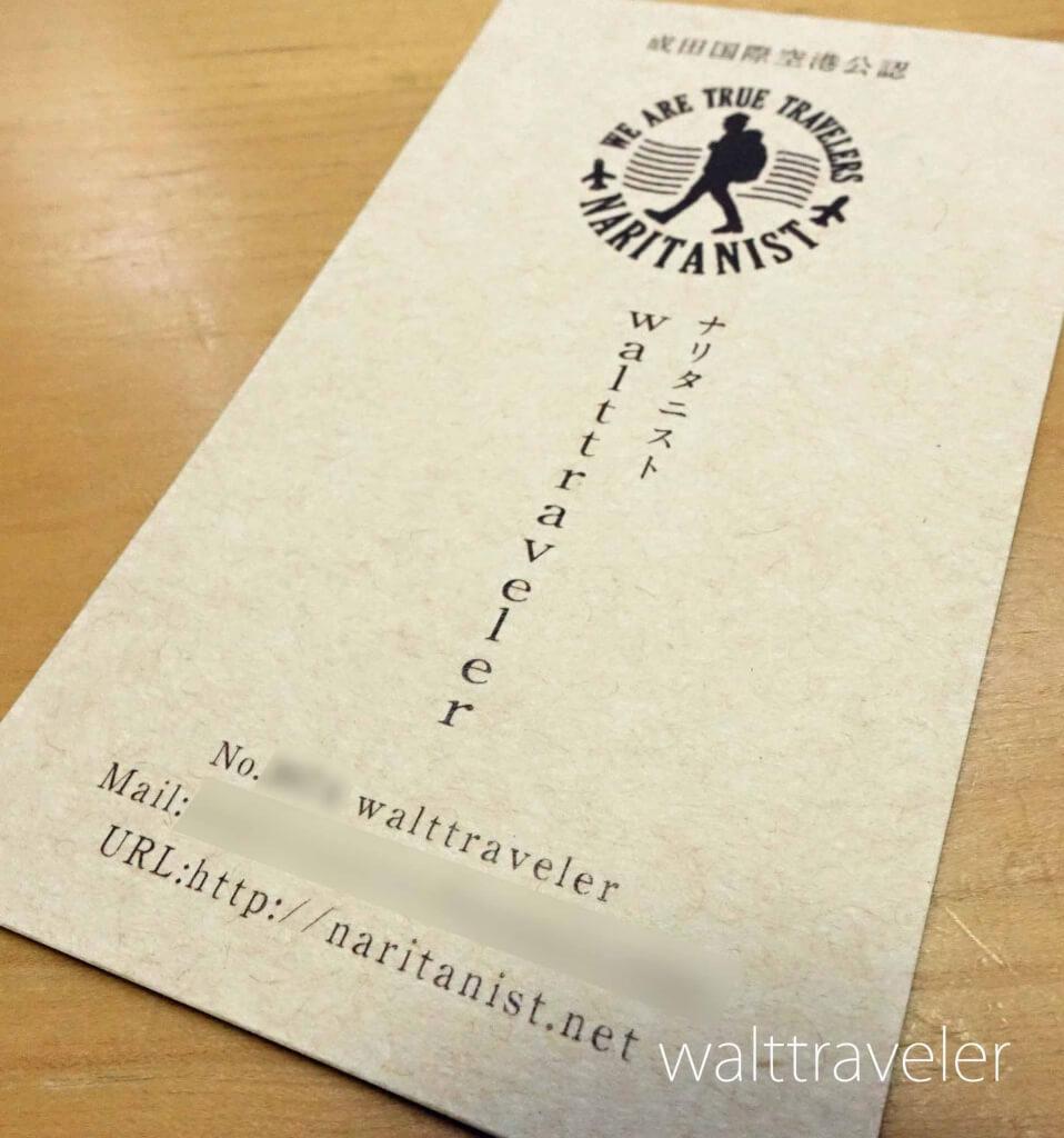 成田空港 ナリタニスト オリジナルステッカー オリジナル名刺