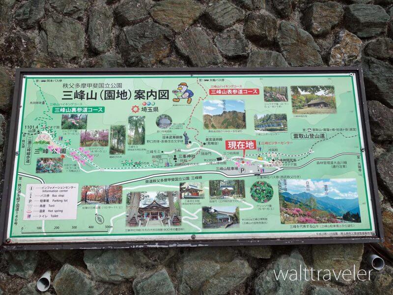 三峯神社 三峰山