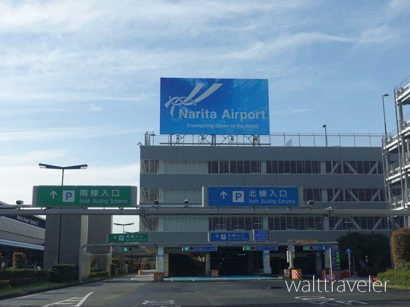 大阪日帰り旅行 成田空港