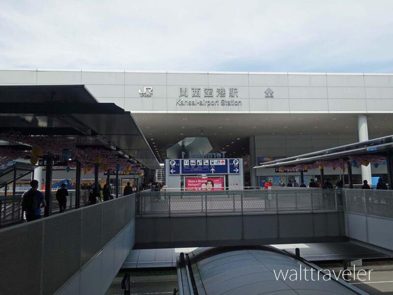 大阪日帰り旅行 ジェットスター 関西空港駅