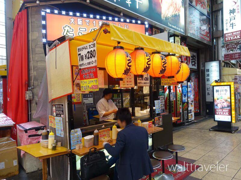 大阪日帰り旅行 たこ焼き 大阪で1番おいしいたこやきくん