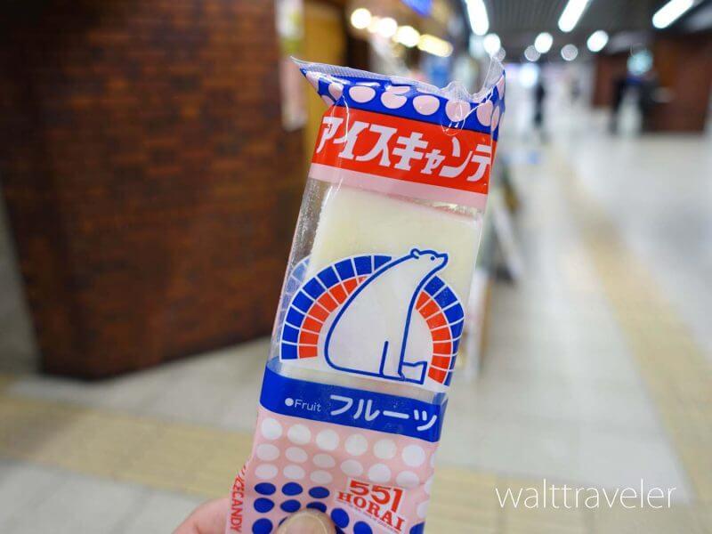 大阪日帰り旅行 南海電鉄 なんば駅 アイスキャンデー 551蓬莱