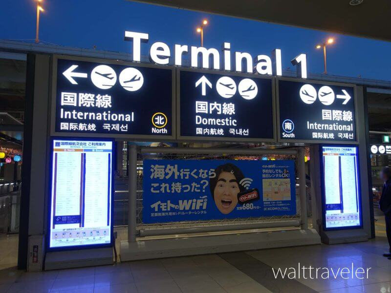 大阪日帰り旅行 ジェットスター 関西空港