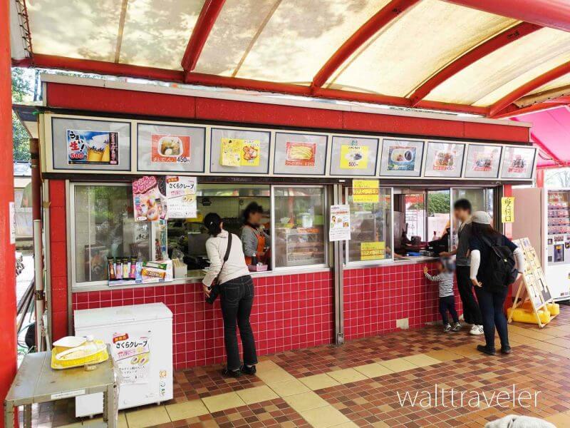 千葉市動物公園 中央広場売店 軽食