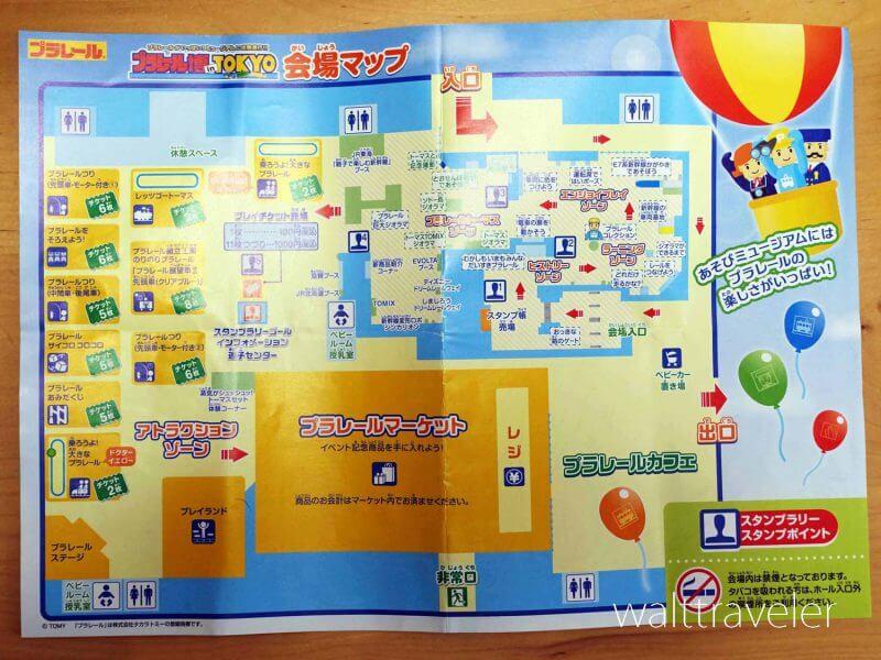 プラレール博 東京 幕張 2017 マップ