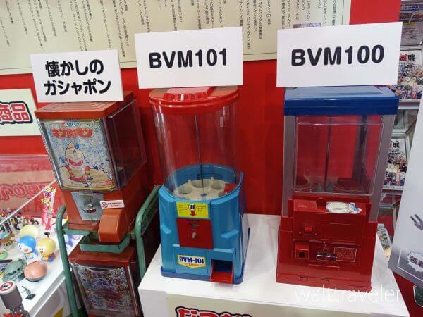 東京おもちゃショー2017 バンダイ ガチャポン