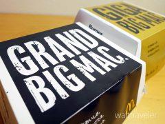 グランドビッグマックとギガビッグマックとビッグマックを食べ比べ!販売期間は?