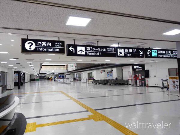 広島日帰り旅行 成田空港