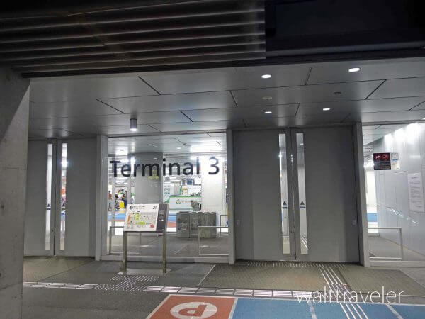 広島日帰り旅行 成田空港 第3ターミナル