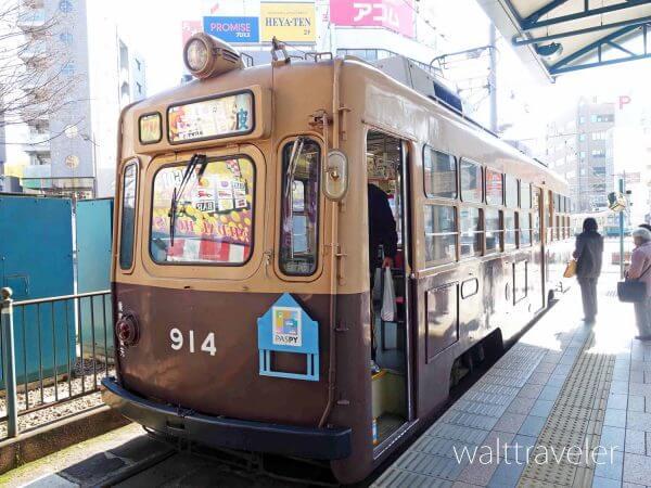 広島日帰り旅行 路面電車