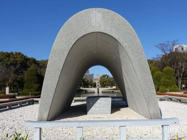 広島日帰り旅行 広島平和記念公園