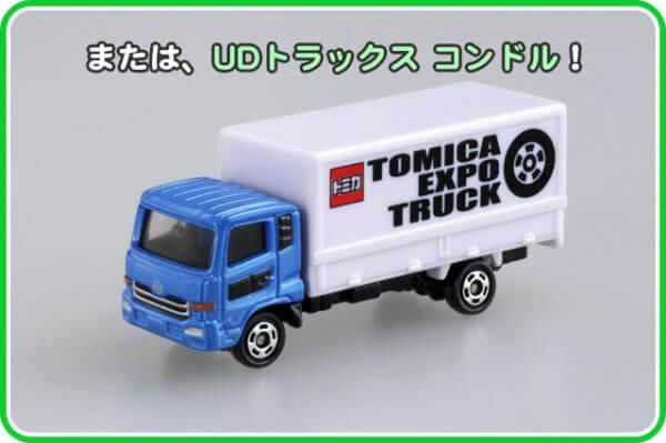 トミカ博 入場記念トミカ UDトラックスコンドル