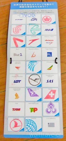 ツーリズムEXPOジャパン 旅博2012 旅行博