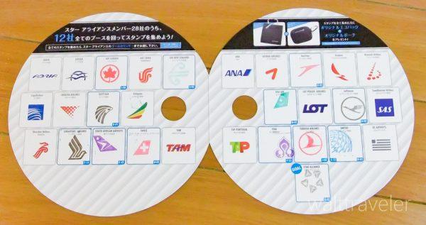 ツーリズムEXPOジャパン 旅博2013 旅行博