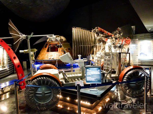 スペースワールド 宇宙博物館