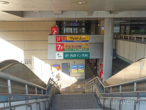 西鉄イン黒崎 宿泊 レビュー 九州 福岡 旅行