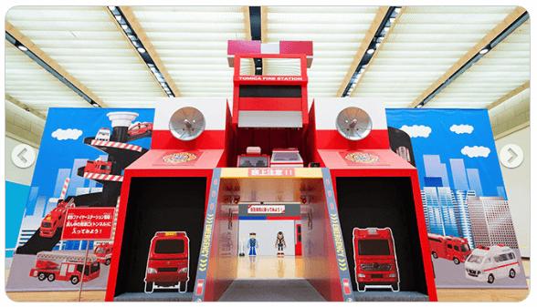 トミカ博 展示ゾーン