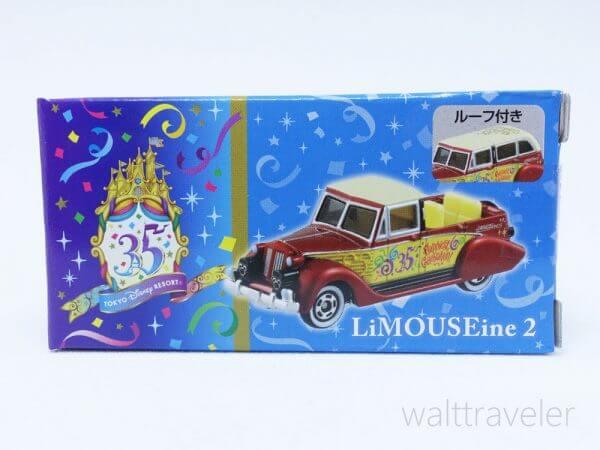 トミカ ディズニービークルコレクション リマウジン2 東京ディズニーリゾート35周年