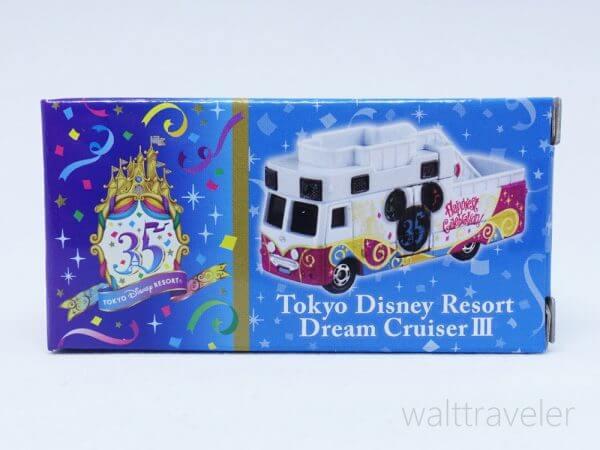 トミカ ディズニービークルコレクション ドリームクルーザーⅢ 東京ディズニーリゾート35周年