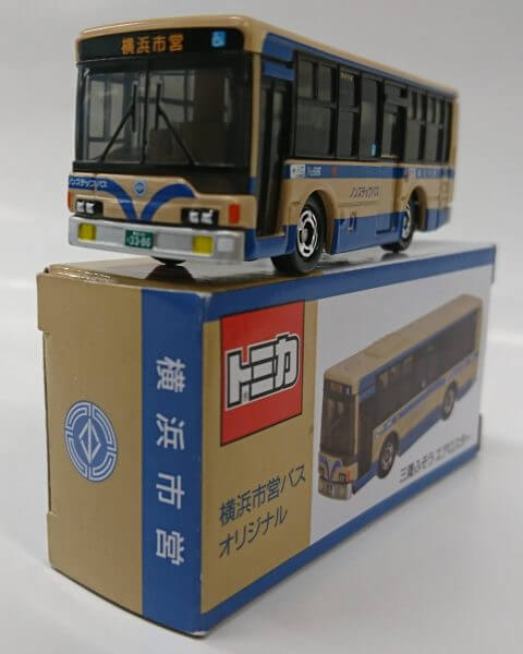 横浜市営バス 90周年 市営バスオリジナルトミカ