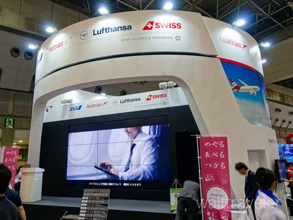 ツーリズムEXPOジャパン2018 旅博 旅行博