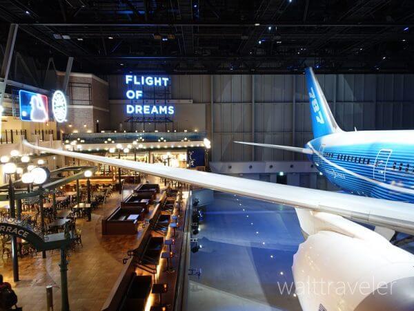 フライトオブドリームズ Flight of Dreams フライトパーク シアトルテラス