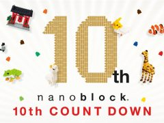 ナノブロック 10周年 投票キャンペーン カワダ