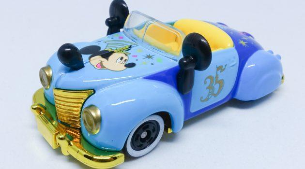 トミカ ミッキーのロードスター 35周年 グランドフィナーレ ディズニービークルコレクション