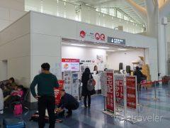 羽田空港 成田空港 コート 預かり 旅行 VISAゴールド 割引