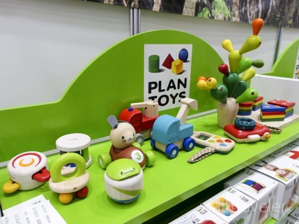 東京おもちゃショー2018 プラントイ