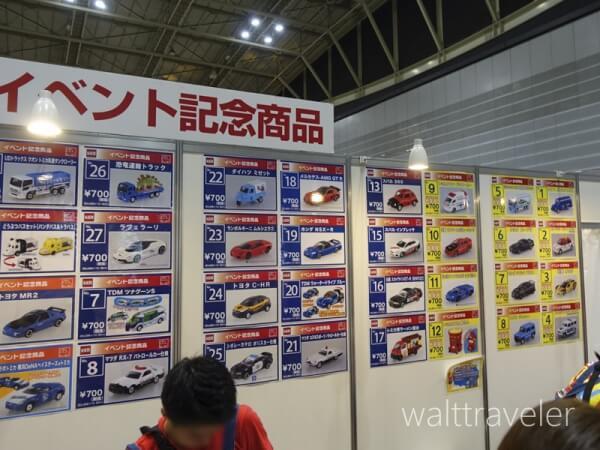 トミカ博 横浜 2019 ショッピングゾーン