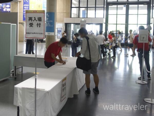 トミカ博 横浜 2019