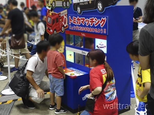 トミカ博 横浜 2019 アトラクションゾーン