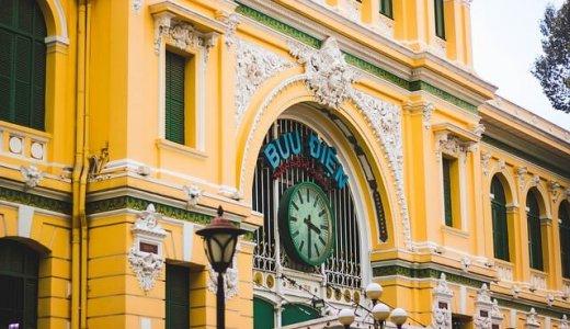ベトナム旅行のベストシーズンは?安い時期はいつ?