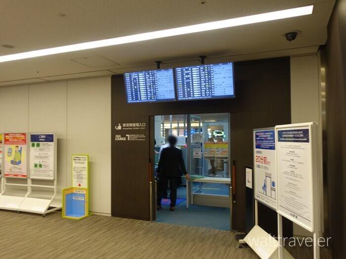羽田空港のANAプレミアムチェックイン