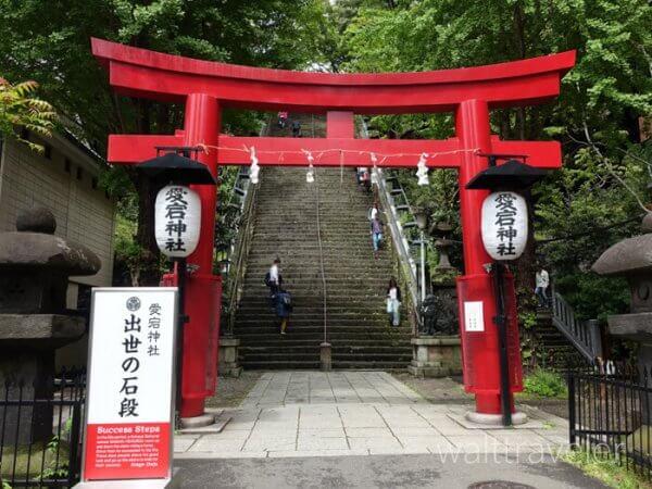 愛宕神社 大鳥居 出世の石段