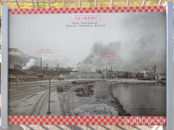 官営八幡製鐵所旧本事務所 九州旅行