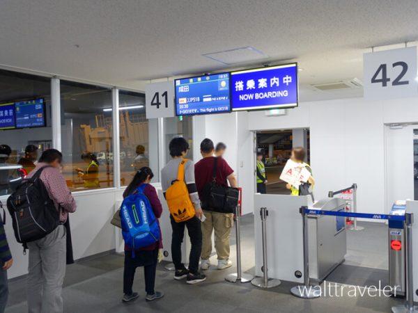 福岡空港 九州旅行