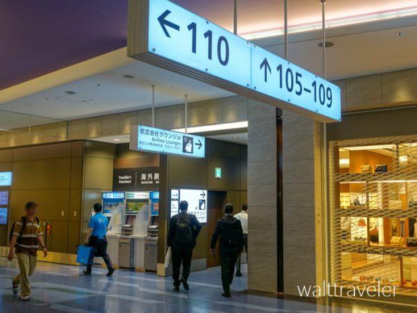羽田空港 ANAラウンジ 110番ゲート