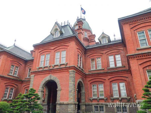 北海道日帰り旅行 札幌 北海道庁旧本庁舎 赤れんが庁舎