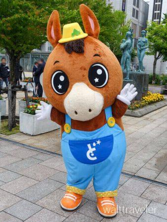 北海道日帰り旅行 札幌 どさんこくん