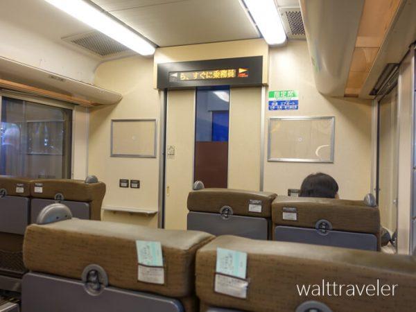 北海道日帰り旅行 快速エアポート
