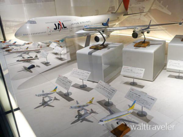 北海道日帰り旅行 新千歳空港 エアポートヒストリーミュージアム