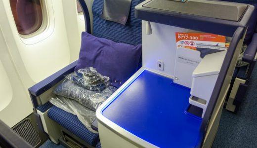 ユナイテッド航空のマイルでANAビジネスクラスにアップグレード!マイル数は?