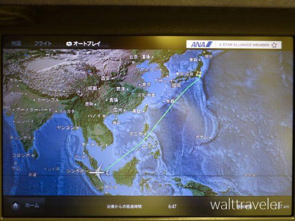 ANA SFC修行 No.1 3レグ NH801 成田→シンガポール ビジネスクラス