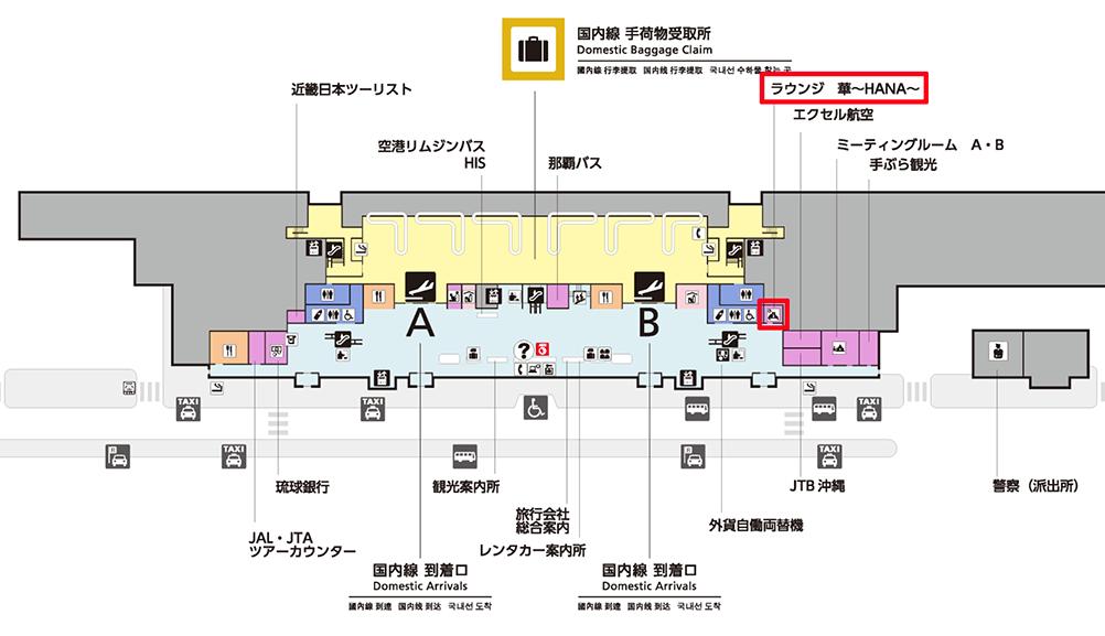 那覇空港 フロアマップ 1F