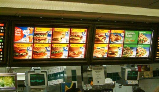 世界のマクドナルドを食べ歩き!僕が食べたメニューや行った店舗をご紹介!